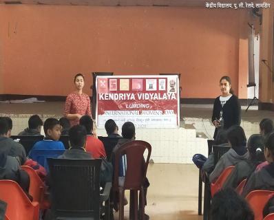 अंतर्राष्ट्रीय महिला दिवस | International Women's Day - KV Lumding
