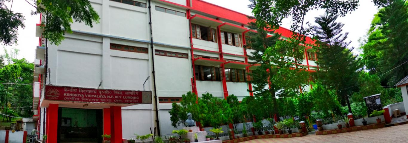 के. वि. लामडिंग का बिल्डिंग | KV Lumding Building